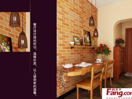 雅致主义经典餐厅70平米小户型设计图