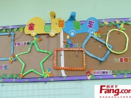 幼儿园走廊墙壁装饰装修环境布置图片图片