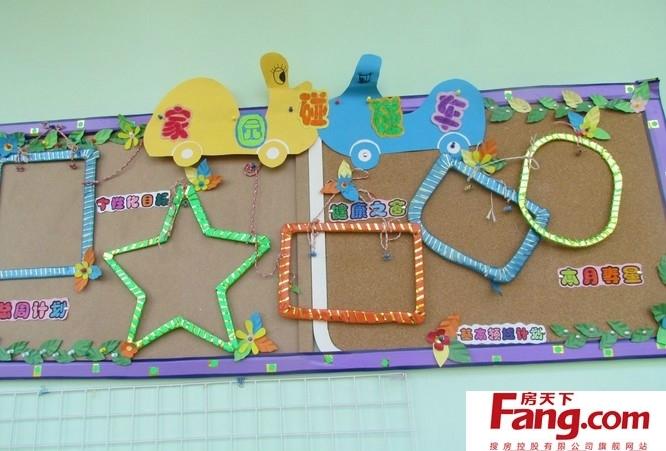 幼儿园走廊墙壁装饰装修环境布置图片
