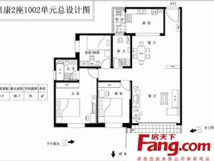 二层楼房户型平面设计图纸-2017农村楼房设计图纸 房天下装修效果图图片