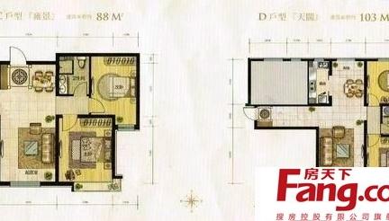 室两厅一卫户型布局平面设计图-2017二室一厅户型平面图 房天下装