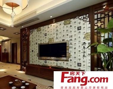 文字装饰画设计中式电视背景墙效果图