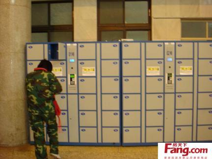 条形码储物柜