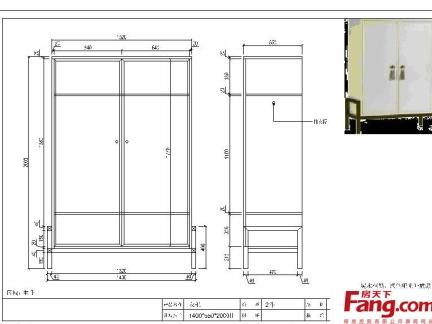 2017双开衣柜设计图纸-房天下装修效果图