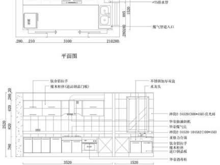 2017厨房立面图手绘-房天下装修效果图