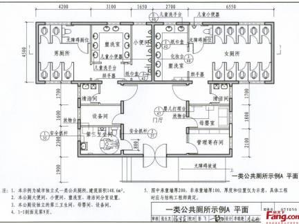 商场公共厕所平面图