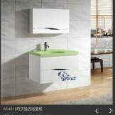 帝王浴室柜AC4010