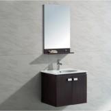 日丰浴室柜RF-GPJ2016