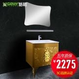 格勒浴室柜GL-1022