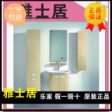 乐家浴室柜856182611图片