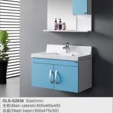欧路莎浴室柜OLS-G2636