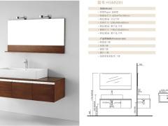 恒洁浴室柜HGM5281