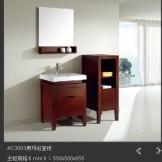 帝王浴室柜AC3003