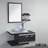 名爵卫浴浴室柜1511图片