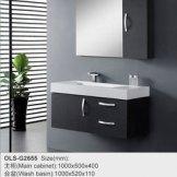欧路莎浴室柜G2655