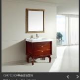 帝王浴室柜CB2004