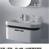 帝王浴室柜H98