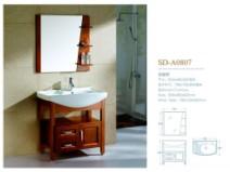 九牧浴室柜A0807图片
