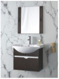 九牧浴室柜NS8931图片