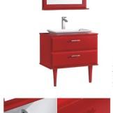 欧路莎浴室柜BC6021
