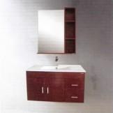 辉煌浴室柜HH-809004