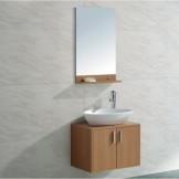 日丰浴室柜RF-GPJ2021
