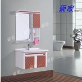 爱家浴室柜AJ-205