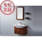 辉煌浴室柜HH-87505