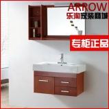 箭牌浴室柜APGM348图片