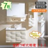 爱家浴室柜002