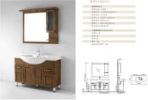 恒洁浴室柜HGM5101图片