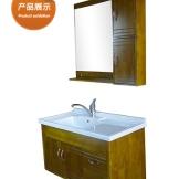 爱家浴室柜WL-9131