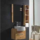 爱家浴室柜7003