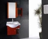 辉煌浴室柜HH-806003