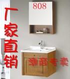 潮牌浴室柜808图片