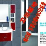 美得丽浴室柜6099