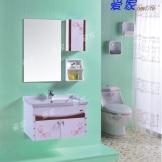 爱家浴室柜250