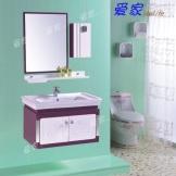 爱家浴室柜261