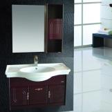 辉煌浴室柜HH-810003