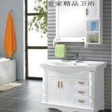 爱家浴室柜8213