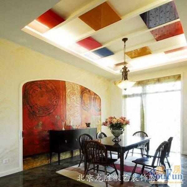 皇城 90平米三居室装修图片 北京装修设计高清图片