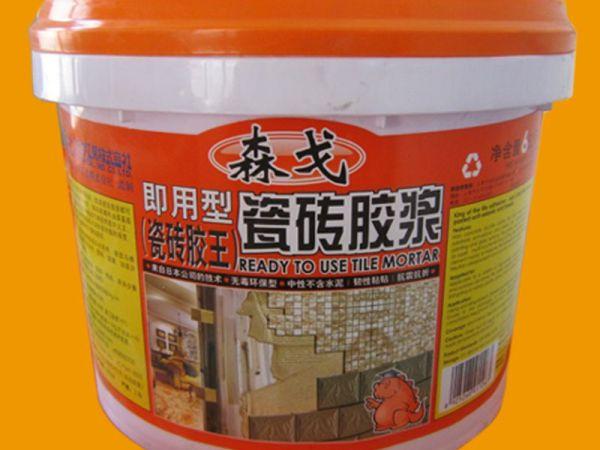 森戈即用型瓷砖胶浆