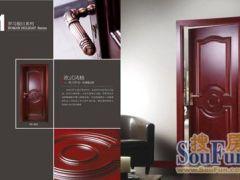 欧派木门 高档实木烤漆室内套装门 欧式风格PS-018