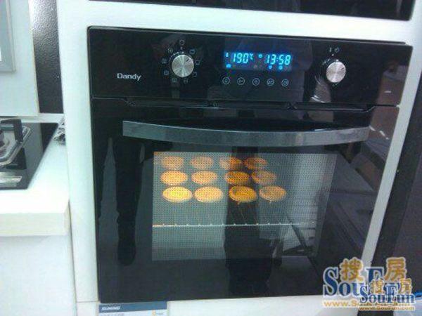 德意嵌入式电烤箱KWS2502