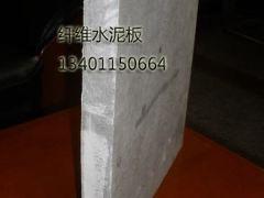 高密度水泥纤维压力板