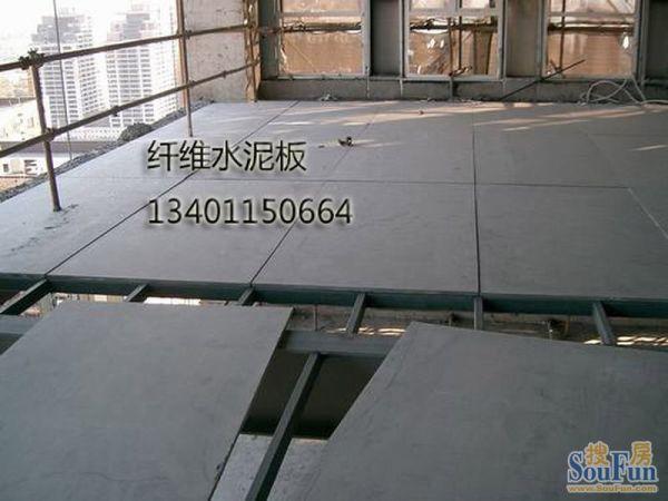 钢结构顶层板楼层板