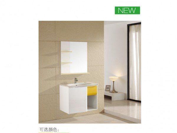 鹰BF-1510浴室柜