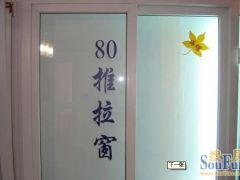 海螺海螺80#型材塑钢中空玻璃推拉窗 塑钢窗