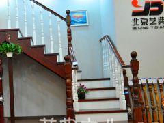 艺典S108木楼梯