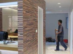 卢森埃斯托拉洋李木强化复合地板